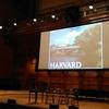 ハーバード大学インフォメーションツアー