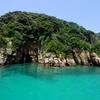 壱岐旅行ではここへ行け! これぞ真のオーシャンブルー 辰の島