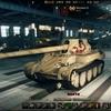 【WOT 課金戦車】 Tier 8 ドイツ Rheinmetall Skorpion G 駆逐戦車 【買っちゃった】