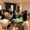 【イベントレポート】第17回ふゆかつ麻雀大会@五反田クスクス