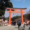 【2020正月旅行3】京都で穴場を探したい!