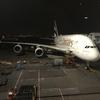 2019GWアジア旅行【3】〜初エミレーツA380でバンコクへ〜