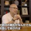 【祝・チャンネル登録者数500名】