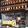 越後湯沢温泉周辺で本当におすすめの人気ランチスポット2選!〜新潟を楽しむブログ〜