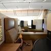 エティハド航空787ビジネスクラス搭乗記【EY888便 北京-名古屋(中部)】