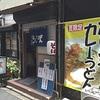 名古屋グルメマップ 夏のうどん2題