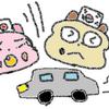 【失敗談】オーストラリアで車を購入した話その①~買うまでのドタバタ~
