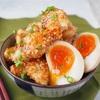 【レシピ】とろーり半熟煮卵の甘辛チキン丼