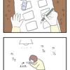 【脱アナログ】素人だけど板タブレットを買って使ってみた!