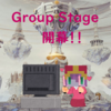10/12(土)World ChampionshipのGroup Stageが始まります!