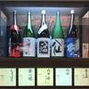 新青森駅の日本酒自販機で酒をかっ喰らう