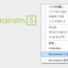 【BVE Trainsim】5.8(最新版)への移行について