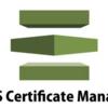 AWS Certificate Manager(ACM)による証明書の自動更新について勘違いしていたのでまとめ