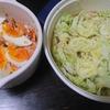 豚キャベツのピリ辛鍋、人参卵サラダ