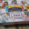 まさに お手軽!だけど作って楽しい!遊んで楽しいVR体験!Nintendo Labo Toy-Con 04: VR Kitファーストインプレッション