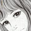 ホラー好きが選ぶ! 楳図かずおの漫画 おすすめベスト5【漂流教室だけじゃない!】