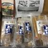 【長崎県対馬市】対馬の味便り「対馬西沖産 活〆煮あなご、佃煮セット」