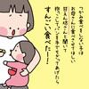 甘えん坊【生後9カ月】