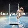 Galaxy S8 がやばいくらいに気になる