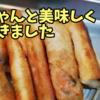 【動画概要】子供が食べたい晩御飯を一緒に作る【食育】