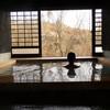 わいた温泉郷 はげの湯温泉『くぬぎ湯』で貸切露天風呂を贅沢に楽しむ♬