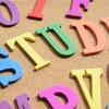 最強の英単語帳はLINEだった!英単語を99%定着させる方法