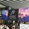 iOSDC 2018 二日目に参加しました