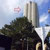 【第10回目方位取り】女子ひとり旅にオススメ宿!鴨川グランドホテル&タワーは温泉が最高すぎる!@千葉県/鴨川