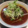 神田厨房 しびれ担々麺 830円@神田