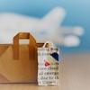 手ぶら航空宅急便サービスが便利! 自宅から到着空港までスーツケースを送ってくれるよ