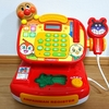 【アンパンマンレジスターDX】2歳*男の子も女の子も楽しい知育玩具
