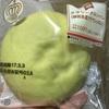ミニストップ  クラウンメロンパン(メロン&ミルククリーム入り) 食べてみました