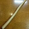 ディジュリドゥ練習記:ディンカムで買ったユーカリ・ディジュリドゥ
