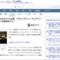 Yahooニュースに6月のインド古典音楽ツアーの記事が取り上げられました!!