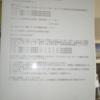ネパ-ル滞在日記 第45回 排気ガスで曇るカトマンドゥで車両規制