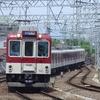 近鉄2430系 G36