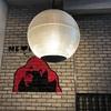 自称神戸のカフェ通がオススメする東京のオシャレカフェ35