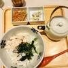 新宿朝8時からのモーニング だし茶漬けえん 朝一のメンチカツも美味しいです。