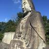 【栃木県宇都宮市】大谷観音・平和観音 安く楽しめる観光スポット