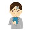 【悲報】特別定額給付金オンライン申請停止!
