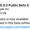 iOS9.3 Public Beta4提供開始