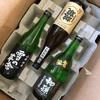tippsyの日本酒