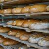 豊田市若林西町にある幻のパン屋さん🍞⁉️ 並んでも売り切れるほどの人気店♥️