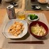 焼鮭の混ぜ寿司、キャベツと揚げの味噌汁、ブロッコリー