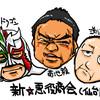 4・7 全日本プロレス仙台大会。チャンピオンカーニバルいよいよ開幕!