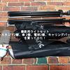 撮影用ライトセット(ライトスタンド2個、傘 2個、電球2個、キャリングバッグ1個)を買ってみた!