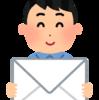 【スマホ】Androidアプリ「自分にメール」/iPhoneアプリのCaptioに相当するアプリ