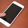 【ワイモバイル】スマートフォンの機種変更をオンラインでやってみました