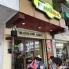 台北・ホーチミン旅行記 #9 ホーチミンのグルメ事情