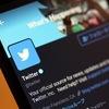 Twitterの動画を保存する方法
